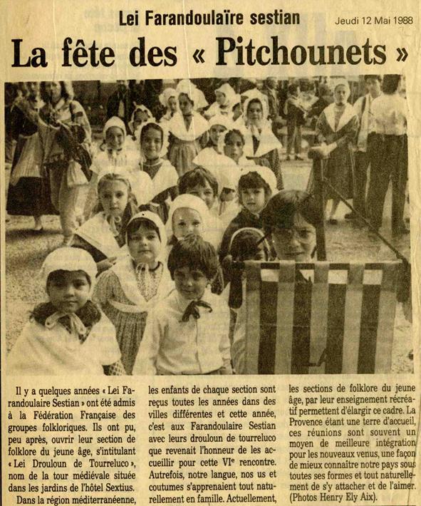 pitchoun-1988