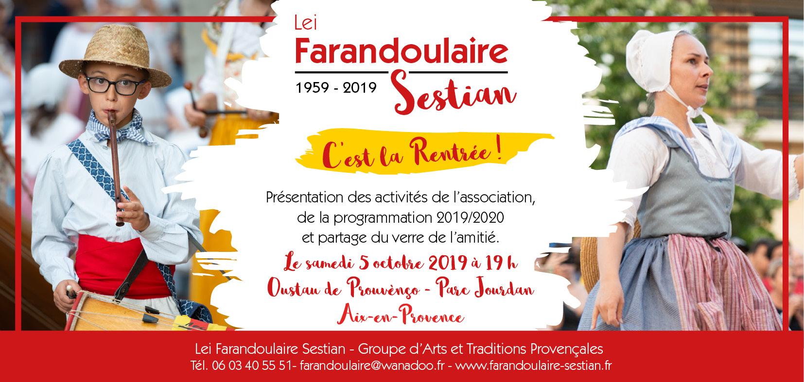 Invitation rentrée 2019 Web