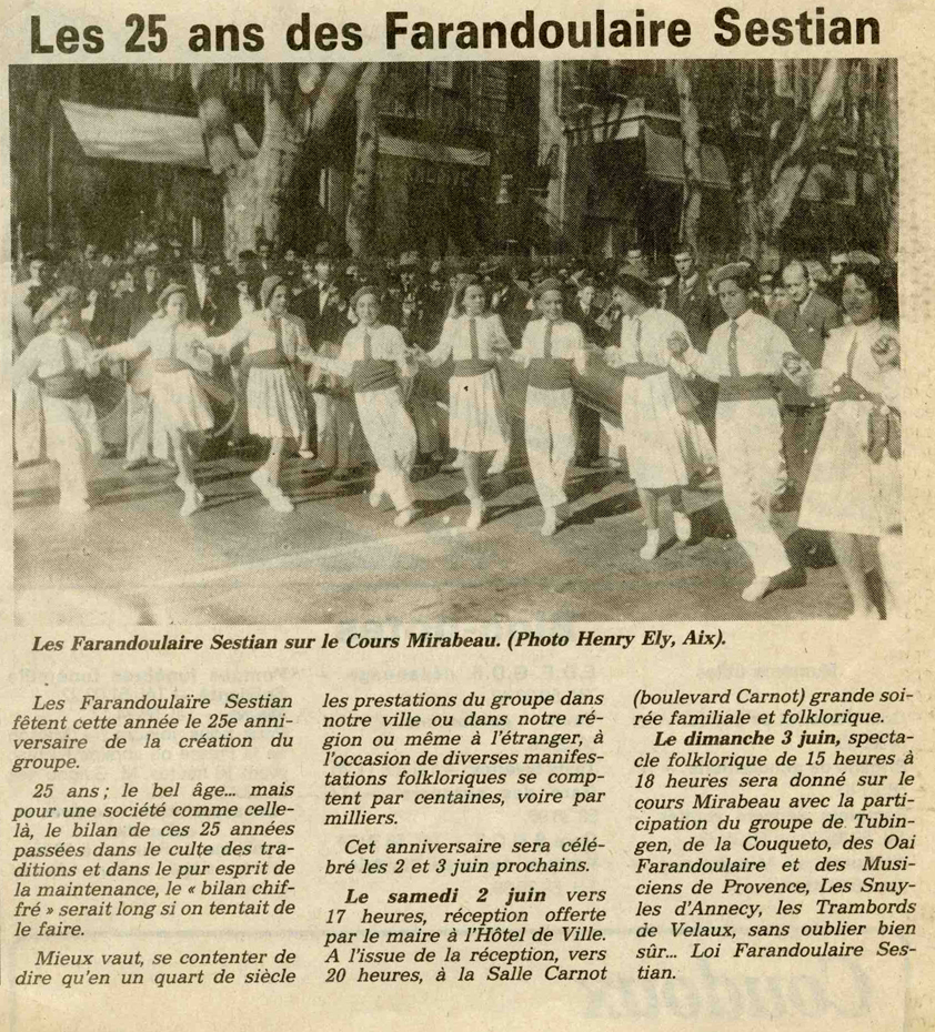 article-25-ans-1984